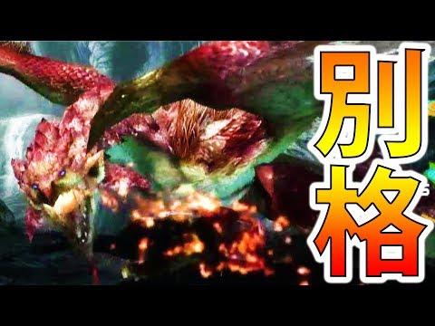 【MH3G/HD】元祖亜種である桜レイア、俺に地獄を見せる-PART23-【モンハン3G実況】