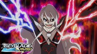beyblade-burst-turbo-episode-47-spirit-of-flame-vs-lord-of-destruction