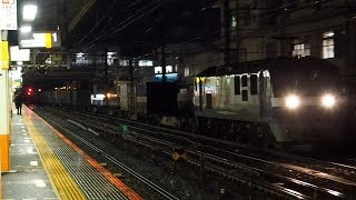 2020/01/18 JR貨物 1050レ EF210-133 大船駅 | JR Freight: Cargo Train at Ofuna