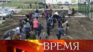 Россияне вышли на субботник, чтобы после долгой зимы привести свои города в порядок.