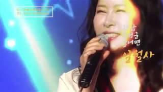 홍보스팟 제작영상 윤경화의 쇼가요중심 부처님 오신 날 특집 공개방송 스팟 Ver 2