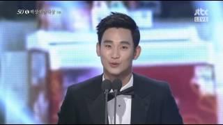 140527 金秀賢《50屆百想藝術大賞》電影男子新人演技賞Kim Soo Hyun@ Baeksang Arts Awards