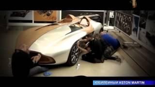 Новые технологии Распечатанное на 3D принтере автомобиль