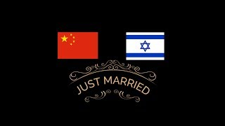 Bibi gets married | A technological super-marriage