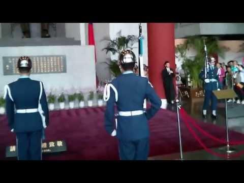 国父纪念馆卫兵交接仪式完整过程
