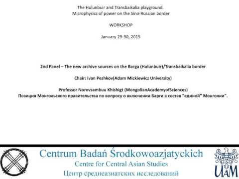 Prof Norovsambuu Khishigt 2nd Panel The new archive sources on the Barga Transbaikalia border (RU)