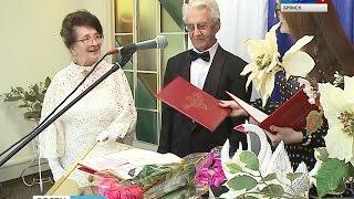 Бриллиантовая свадьба ветерана