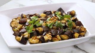 Roasted Eggplant with Basil Video- Martha Stewart
