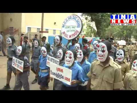 TNA NEWS சென்னை MCC  மேல்நிலைப்பள்ளி சார்பாக புகையிலை உபயோகிக்கும் பழக்கத்தினால் உண்டாகும் தீமைகளை வ