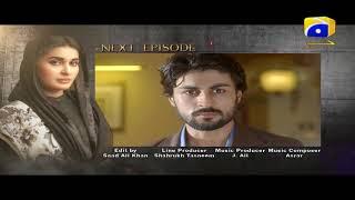 KHAN - Episode 26 Promo | Har Pal Geo