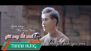 [Karaoke] Em Muốn Ta Là Gì - Thanh Hưng | Beat Tone Nữ