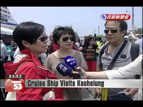 Massive cruise ship makes first stop in Kaohsiung