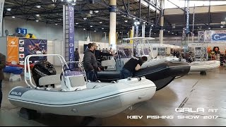 GALA inflatable boats at the KIEV fishing and outdoor show 2017.