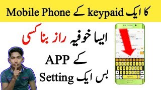 Mobile phone keyboard secret setting and change keypaid colour and look