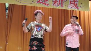 Publication Date: 2017-01-15 | Video Title: Civilized culture - Singing 難兄
