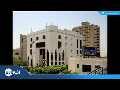 دار الإفتاء المصرية تحارب التطرف بالرسوم المتحركة  - نشر قبل 3 ساعة