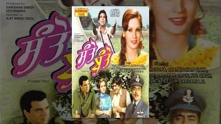 Santo Banto | Full Punjabi Movie