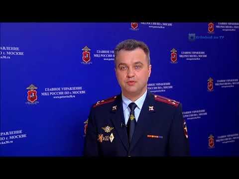 Сотрудники полиции УВД по ВАО задержали подозреваемого в попытке сбыта наркотиков
