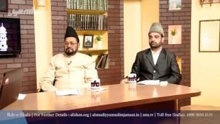 Urdu Rahe Huda 28th Nov 2015 Ask Questions about Islam Ahmadiyya