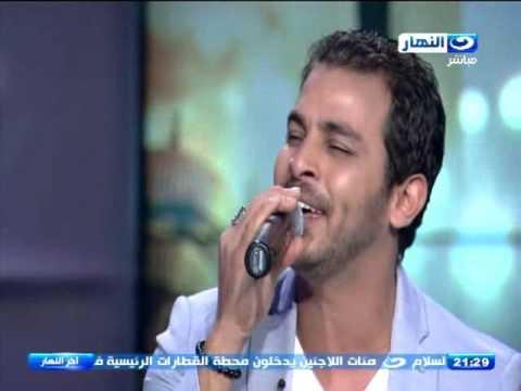اخر النهار - محمد رشاد - يامسهرنى Mohamed Rashad - Ya Msahrny