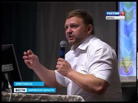 Белых в Омутнинском районе (ГТРК Вятка)