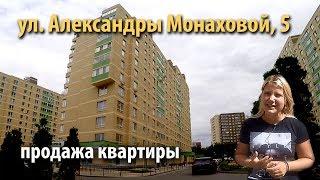видео Квартиры в Новостройках у метро Тёплый стан от застройщика