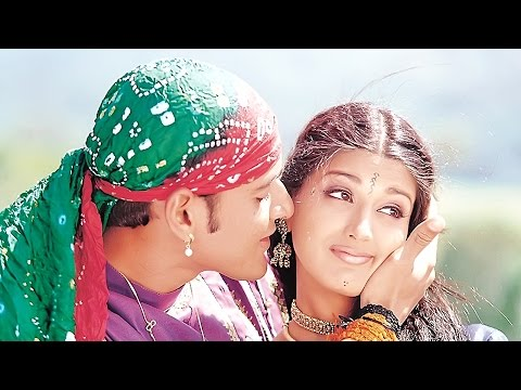 Murari Movie || Bhama Bhama Video Song || Mahesh Babu, Sonali Bendre