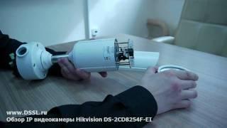 Уличная IP - камера Hikvision DS-2CD8254F-EI(Новинка! Со второго квартала 2011 года начнется продажа уличных 3-х мегапиксельных IP видеокамер Hikvision DS-2CD8254F-EI...., 2011-03-23T14:41:25.000Z)