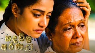 Hadawila Arana | Episode 43 - (2021-04-01) | ITN Thumbnail