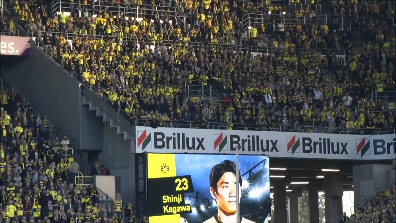 Dortmund - Wolfsburg 5-1 Stimmung vor dem Spiel BVB - Vfl Wolfsburg Borussia Dortmund Video