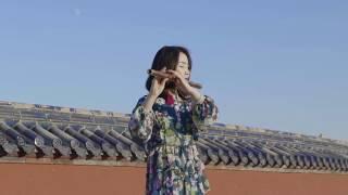 The bamboo flute version /Ash-Like Frost (香蜜沉沉烬如霜) OST - Unsullied  不染