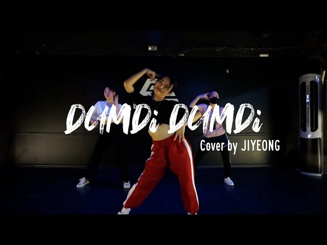 EZDANCE I 잠실점 I 이지댄스 I (G)I-DLE - DUMDi DUMDi I K-POP I COVER BY JIYEONG