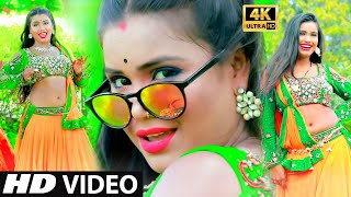 Chuman Chanchal भोजपुरी आर्केस्ट्रा धमाका Video Song 2020 - Dunu Dhake Latak Jata Re I Bhojpuri Song
