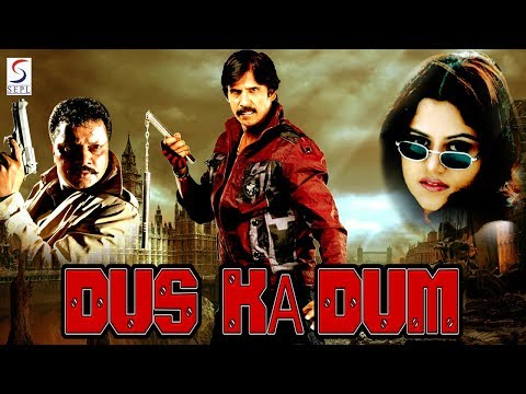 Dus Ka Dum - Dubbed Full Movie | Hindi...