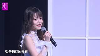 《Idol.S》首演#SHY48.