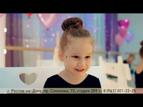 Детская школа балета Lil Ballerine Ростов на пр.Соколова 72 Открытый урок к 8 марта 2020г.