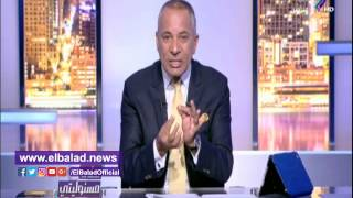 أحمد موسى: قطر 'هلافيت' وحجمها أصغر من عقلة الأصبع .. فيديو
