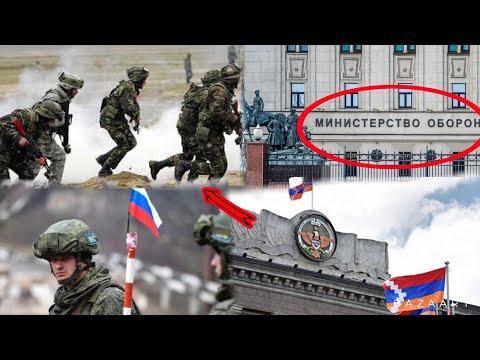 ՀՐԱՏԱՊ․ Թուրքիան պլանավորել է հարձակում Հայաստանի վրա․ ՌԴ ՊՆ հայտարարել է