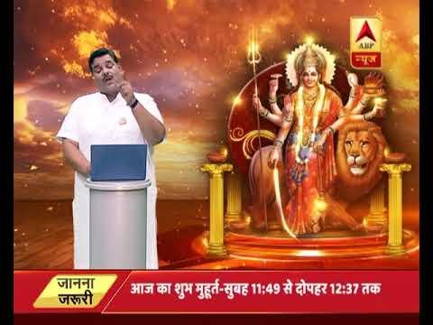 GuruJi With Pawan Sinha: Know how will Navratri help you do away with problems