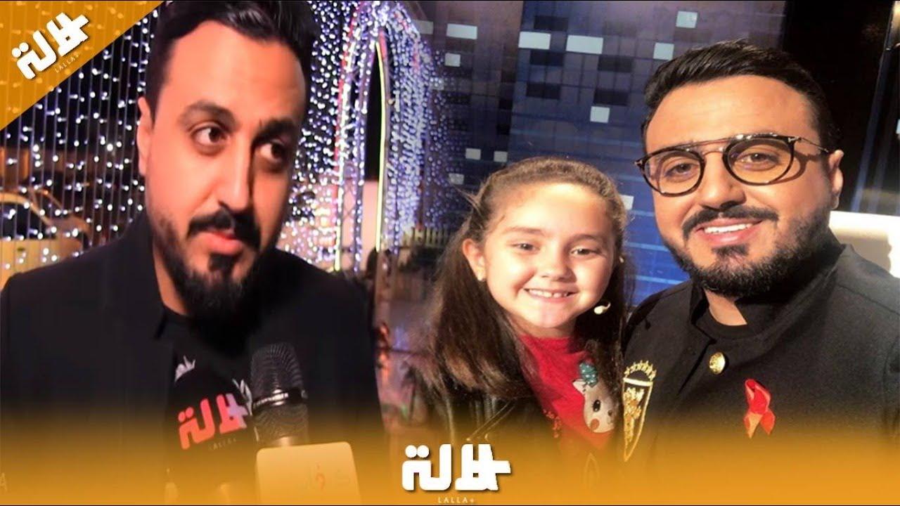 رشيد العلالي: حلقة مريم أمجون متميزة والجمهور المغربي متعطش لضيوف فالمستوى