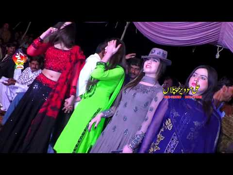 Rodi Show Pari Paro, Event Entry With Muskan, Nazik Khan , Babli_Ali Movies Piplan