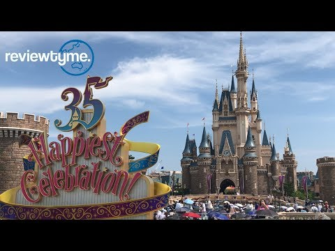 The World's Best Theme Park Resort - Introduction to the Tokyo Disney Resort