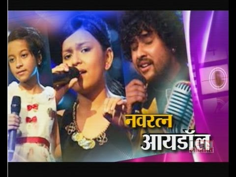 Show Time  With indian idol Junior (season 2) contestants