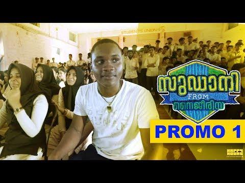 Sudani From Nigeria Promo 1 | Sudani Team...