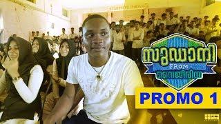 Sudani From Nigeria Promo 1   Sudani Team Visit   Samuel Abiola Robinson