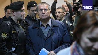 Суд продлил домашний арест Улюкаева до 15 апреля