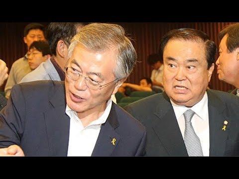 文議長のもう1つの不敬発言を日本マスコミが報道していないと判明 常識ではありえない言葉遣いだ - 韓国ニュース