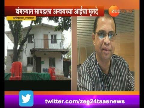 Raigad | Alibaug | Interior Designer Anvay Naik | Suicide