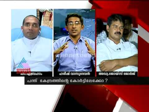 National Green Tribunal to pronounce its verdict on Western Ghats issue todayAsianet News Hour