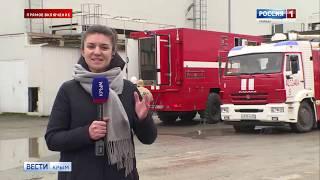 ВестиКрым// Сотрудники крымского МЧС проводят учения в торговом центре «Меганом» в Симферополе